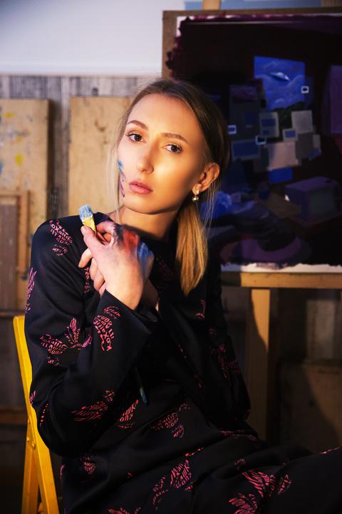 © 2018 Aliona Kuznetsova